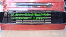 重汽豪沃A7低地板前面罩WG1664111011/WG1664111011