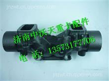 重汽12升天然气发动机中排气歧管/VG1246110109