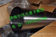 重汽D12发动机汽缸套/VG1246010028