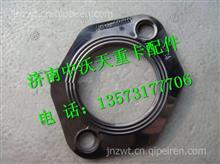 重汽T10.32-40发动机进气管垫片/VG1560110111A