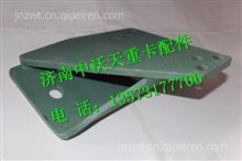 重汽WD615正时齿轮室支架/VG1095060006