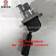原厂供应东风天锦手控阀总成/3517010-KD100