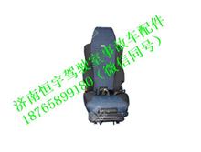 重汽豪沃T7H空气悬挂座椅712-62307-6220/712-62307-6220