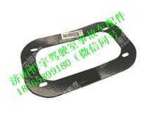 重汽豪沃T7H压板(高地板)AZ9925470066/AZ9925470066