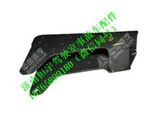 重汽豪沃T5G平地板驾驶室前悬摆臂支架810W41720-0145/810W41720-0145