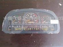3801NC3-010东风EQ1290豪华驾驶室襄樊仪表牌电子仪表板总成/3801N48B-010-TQ/3801NC3-010