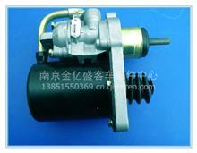 客车离合器分泵助力器 /WABCO9700511310