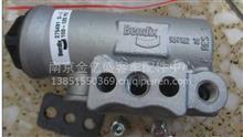 客车气压调节阀 /BENDIX275491-D-2