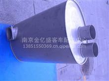 安凯客车6120车型消音器消声器/消声器