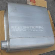 福建龙岩龙马客车消音器 消声器 /HD500x500320
