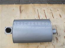 金龙6796Q客车消音器 消声器/6796Q-1