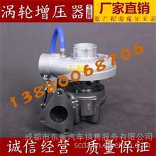 大柴4DC-TC盖瑞特GT20涡轮增压器798474-5003S 1118010-27E/798474-5003S 1118010-27E