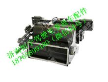 重汽豪沃空调器总成空调器总成AZ1608828204/AZ1608828204
