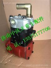 潍柴发动机专用空气压缩机 612600130390/ 612600130390