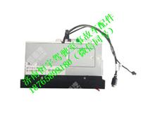 重汽豪沃车辆监控设备WG9918788002/WG9918788002