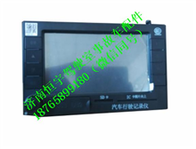 重汽豪沃T7H车辆监控设备WG9918788072/WG9918788072