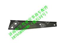 重汽豪沃洗涤器管颈拉带支架WG1642861022/WG1642861022