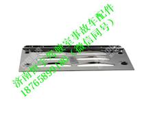 重汽豪沃T5G右防滑板WG1664245012/WG1664245012