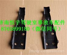 重汽豪沃右铰链焊接总成AZ1642110033/AZ1642110033