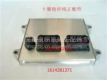 【4988820 】东风天锦东风康明斯ISDE 电控电脑模块/4988820