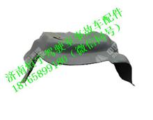 重汽豪沃中地垫(加长)AZ1772620030/AZ1772620030