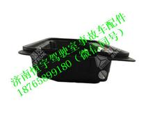 重汽豪沃左工具箱装饰框总成WG1662295011/WG1662295011