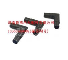 重汽斯太尔D10WD12回油弯管VG2600070097/VG2600070097