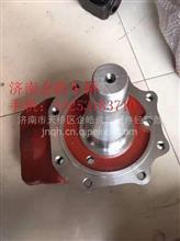 DZ9100410400陕汽德龙9.5吨鼓式转向节/DZ9100410400