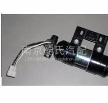 重汽豪沃储液干燥器 WG1642820025/ WG1642820025