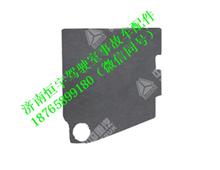 重汽新斯太尔D7B通道罩左阻尼板WG1682917008/WG1682917008