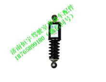 重汽新斯太尔M5G高顶驾驶室前悬螺旋弹簧减振器总成WG1608430290/WG1608430290