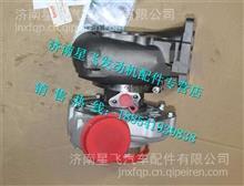 杭发WD615涡轮增压器HG1500110196/HG1500110196
