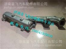 解放6DL1发动机排气管(一)1008041-29D-0000/1008041-29D-000