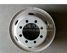 JAC重卡汽车配件 G1510钢圈 /轮辋原厂