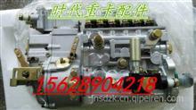 潍柴发动机高压油泵/共轨油泵/大泵/喷油泵/油泵/潍柴共轨油泵大泵喷油泵油泵