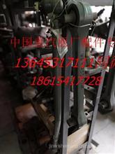 重汽横向拉杆总成/重汽原厂拉杆WG9725521708/WG9725521708