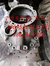 原厂重汽豪沃曼后桥主减速器壳AZ9981320261/AZ9981320261