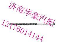 重汽汕德卡C7H驾驶室气体弹簧支撑栓 空气弹簧/810W61140-0016