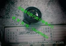 陕汽德龙L3000 高音扬声器 DZ98149586104/DZ98149586104