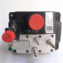1205710-T25F尿素喷射计量泵现货供应东风柴油BB平台尾气处理 1205710-T25F
