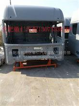 联合重卡联合卡车驾驶室总成 驾驶室 车头 车壳 外壳厂家配件/联合重卡联合卡车