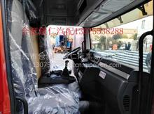 联合重卡联合卡车驾驶室总成驾驶室车头 车壳 外壳内饰厂家配件/联合重卡联合卡车