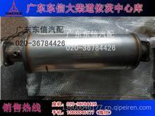 1208010-CC20/A大柴道依茨催化还原转化器集成消音器总成/1208010-CC20/A
