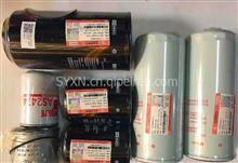 东风天龙旗舰燃油油水分离器滤芯1125030一T68L0/1125030一T68L0