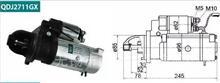 东风EQ6105系列发动机 9齿减速起动机马达/ QDJ2711GX