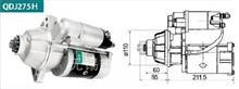 进口三菱6D14、6D15、6D16 11齿减速起动机马达 QDJ275H/ 佩特来起动机 闽仙起动机