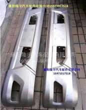 东风凯普特K6K7K8多利卡D5D6D7D8货车配件前保险杠总成原厂焊接件/保险杠