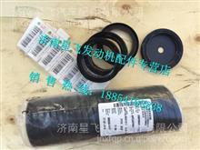 201V96501-0573重汽曼发动机MC11风扇托架油封 201V96501-0573/201V96501-0573
