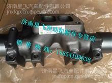 200V08102-01重汽曼发动机MC11后排气歧管200V08102-01/200V08102-01