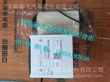201V12503-0061重汽曼发动机MC11燃油滤清器芯 201V12503-0061/201V12503-0061